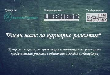 advertisement-bg